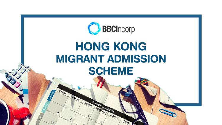 hong kong migrant admission scheme