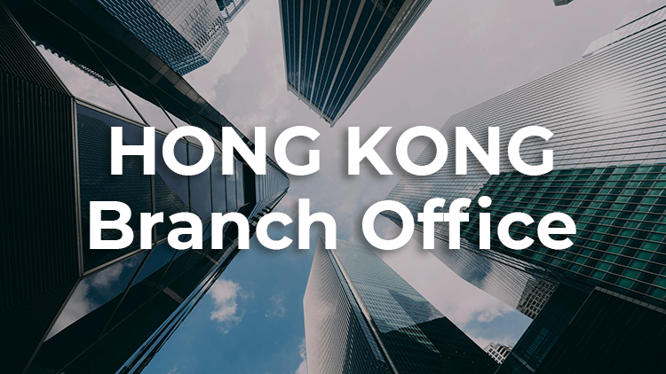 How To Open A Branch Office In Hong Kong
