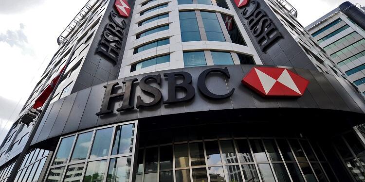 hsbc-bank-hong-kong
