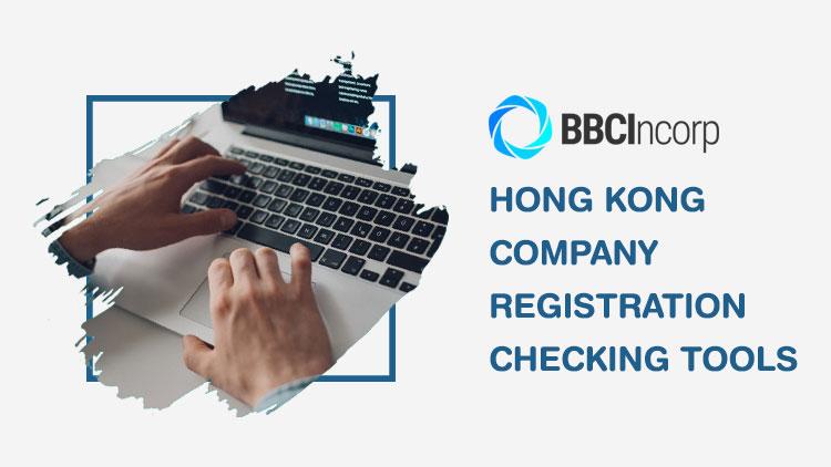 company registration checking tool in Hong Kong