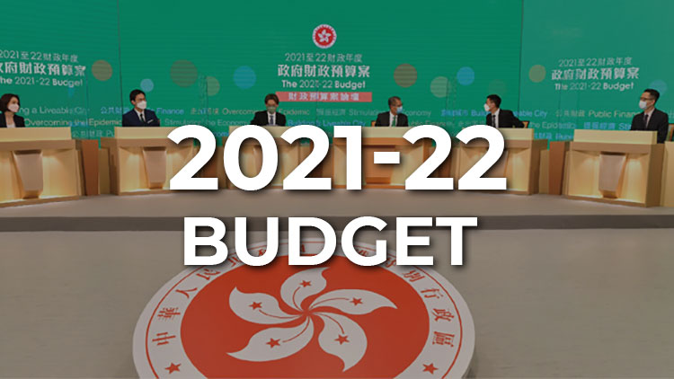 hong-kong-budget-2021-22-review-of-proposed-tax-measures
