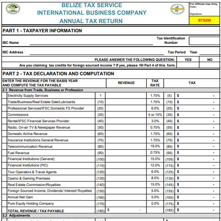 BTS290 sample form